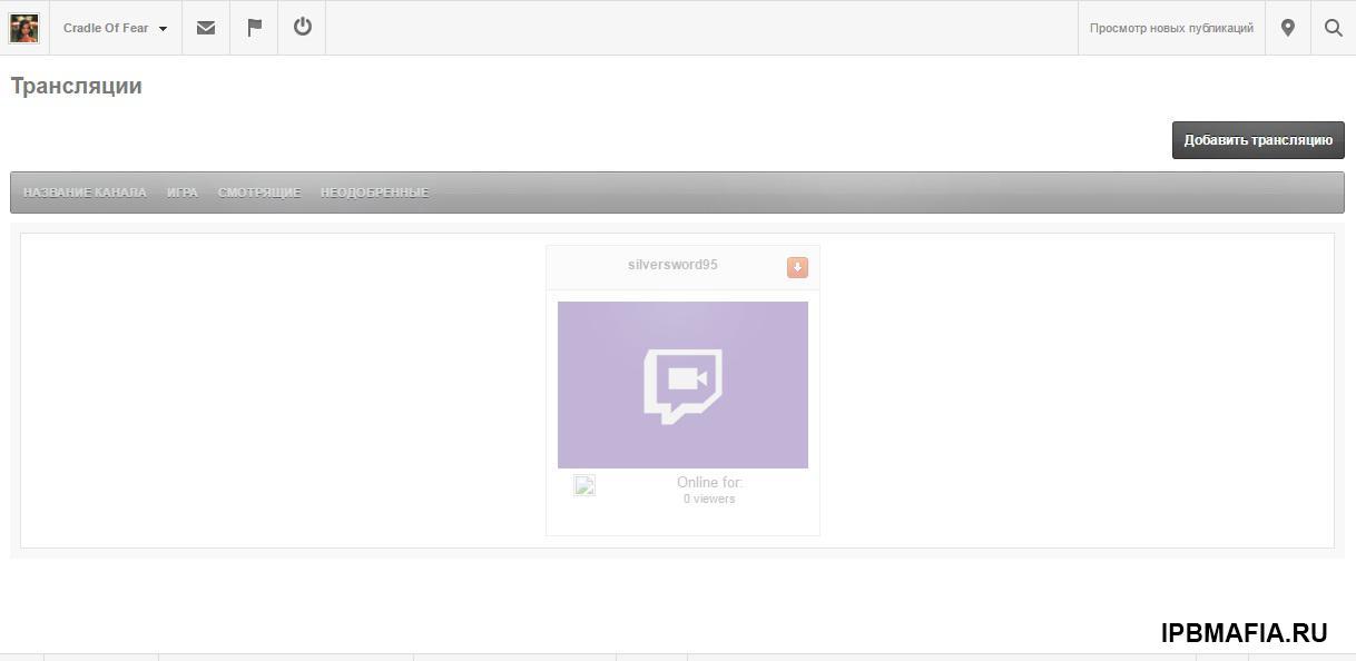 Live Streams 1.0.2