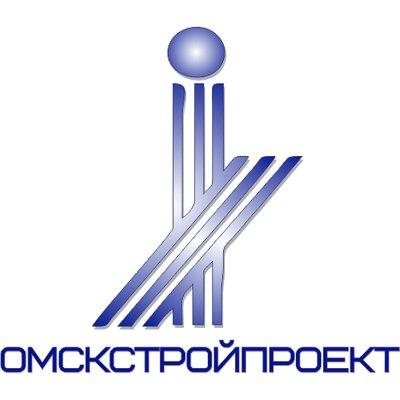 Омскстройпроект