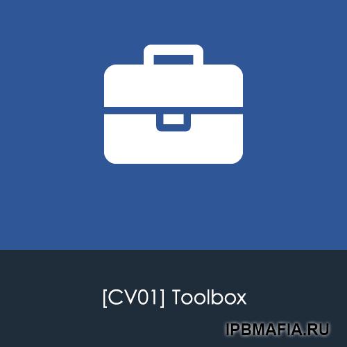 [CV01] Toolbox Beta