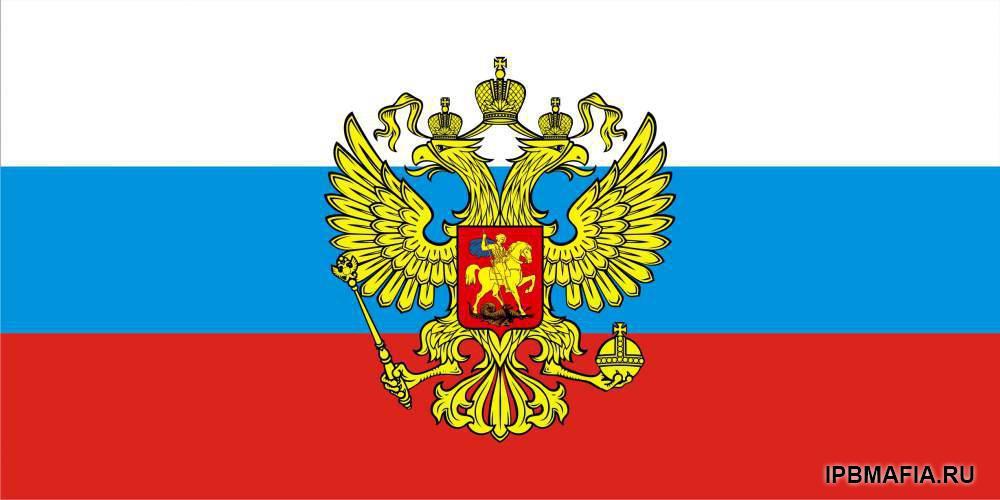 Русский язык для IPS 4.2
