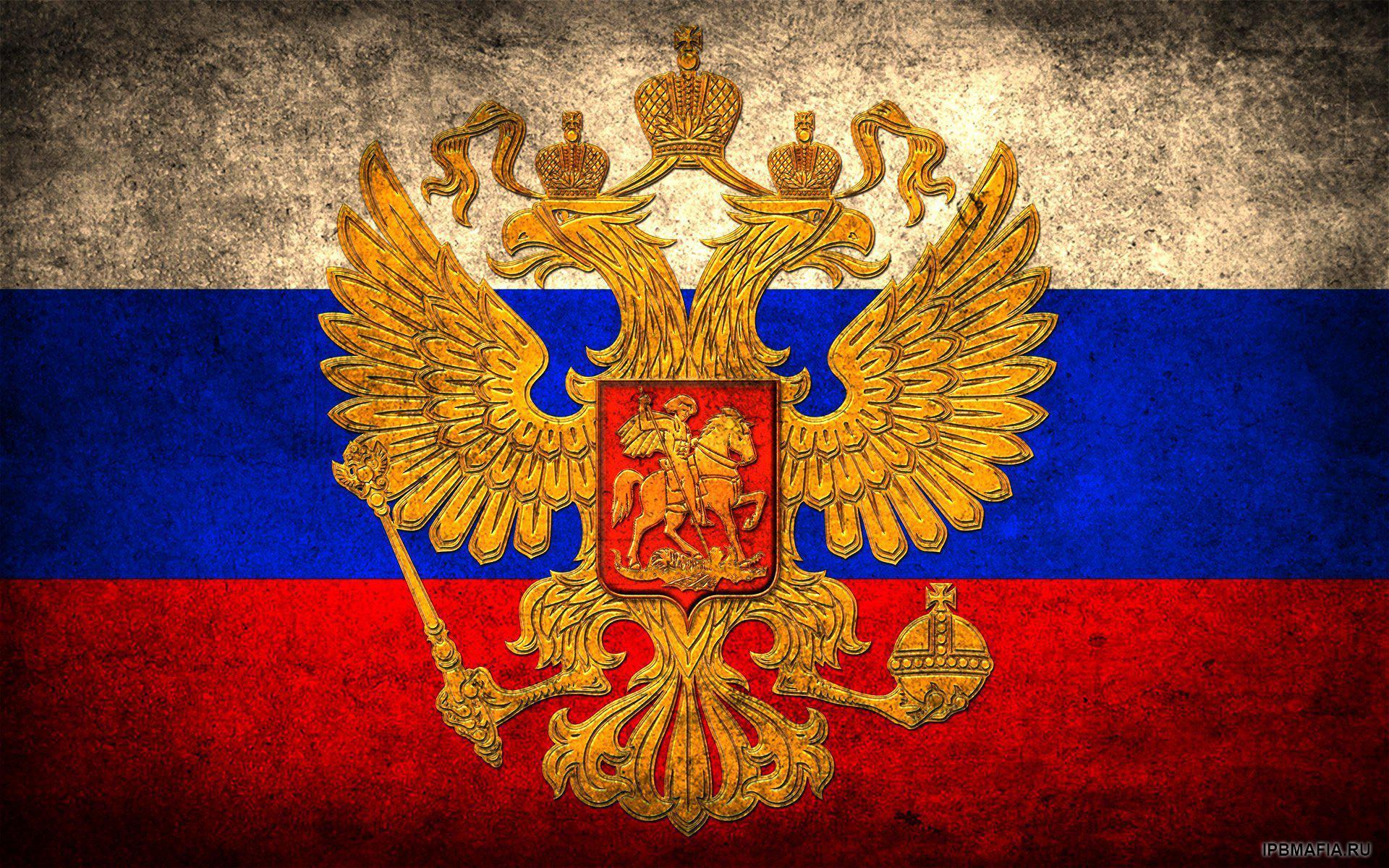 Русский язык для Invision Community 4.2