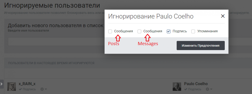IPS421_ru.png