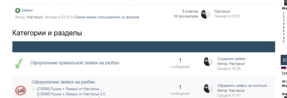 Screenshot_4.png