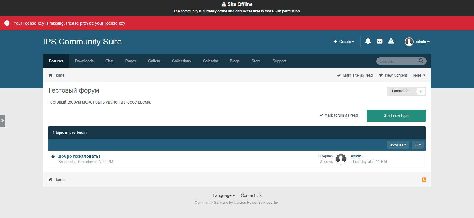 IPS Community Suite 4.0.13.1 Retail