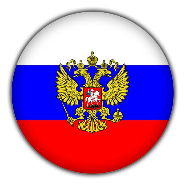 IPS Community Suite 4.1.9 - Русский языковой пакет