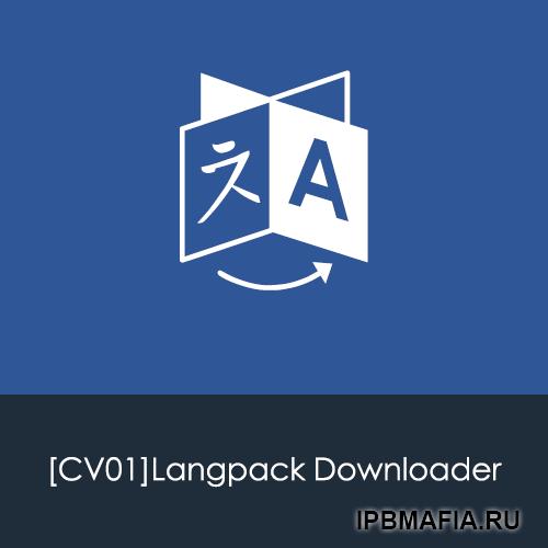 Langpack Downloader