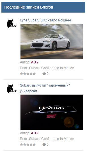 -aut.JPG