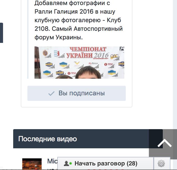 img_ 2016-10-12 в 19.20.32.png