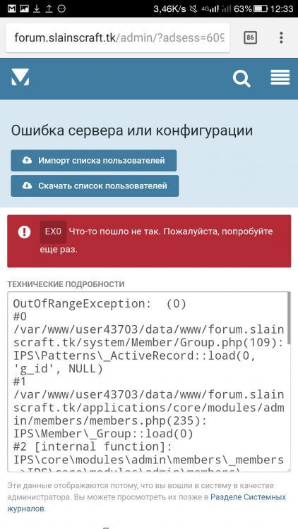 Screenshot_20170412-123303.jpg