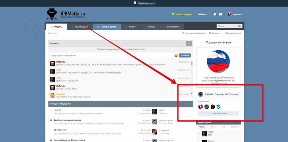 IPBMafia.ru.png