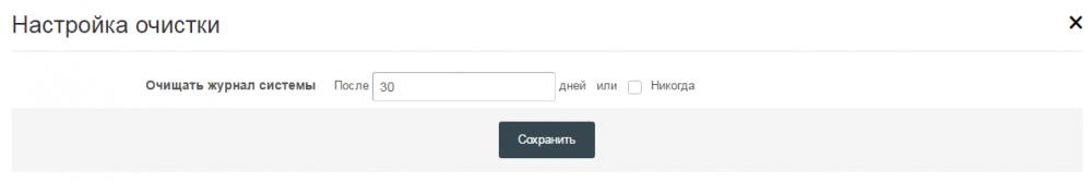 Screenshot_12.png
