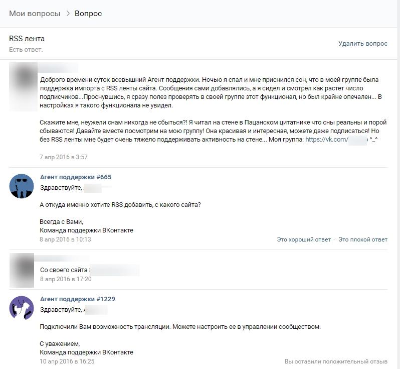 Помощь по сайту — Яндекс.Браузер.jpg
