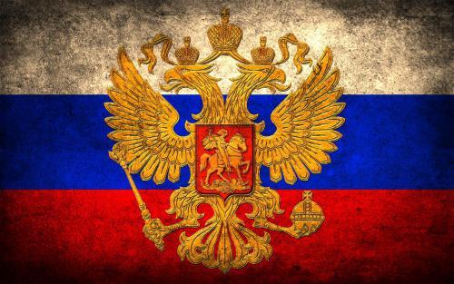Русский язык для Invision Community