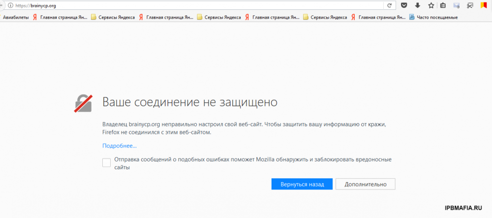Screenshot_3.thumb.png.a2bbf41f3a2c9c3147c12778cb61d88b.png