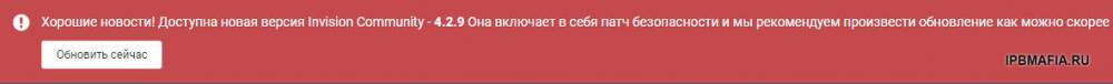 4.2.9.thumb.jpg.63cc5db596d89f6a7f64edc62fcada9f.jpg