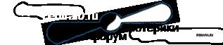 1_1_logo2.png.1d740f004b7e6caa40f0ce714a8927da.png