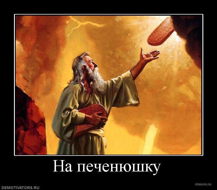 508662_na-pechenyushku.jpg.26ab3c54df6805668cf77401bc310d23.jpg