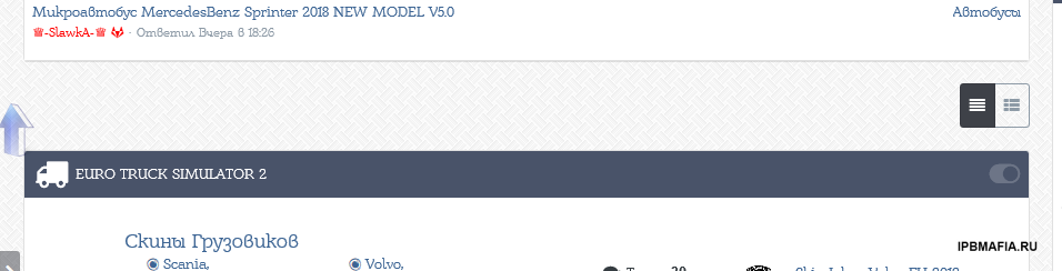 5aef273127d07_Screenshot-2018-5-6EuroTruckSimulator2-AmericanTruckSimulatorSpintiresMudRunnerETS2ATSMODSru.png.5597e1bc27c4186c6e510203fb814ecf.png