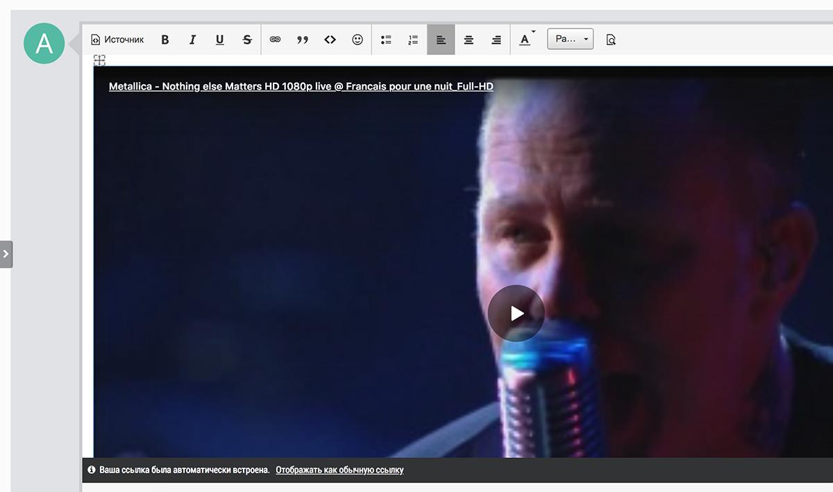 Встраивание видео из Вконтакте
