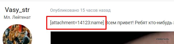Screenshot.png.f834de0b7b332dfefa7b3c58ea0aa1c5.png