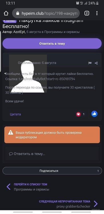 Screenshot_20190814-131144_Chrome.thumb.jpg.8f196752ea2c0aff42312aaf9b2229b8.jpg