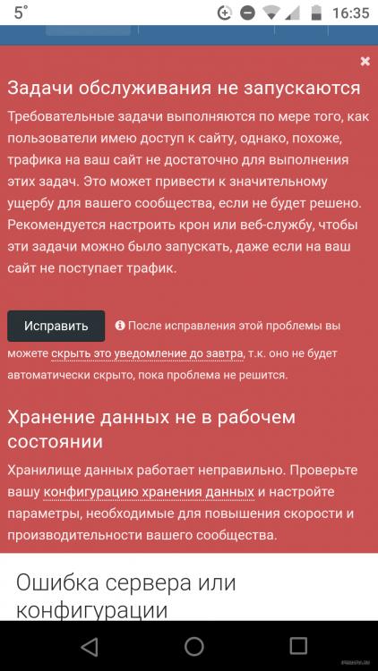 Screenshot_20191114-163511.png