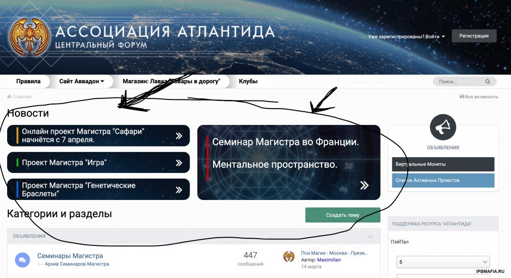 Снимок_экрана_2020-03-29_в_21_40_53.png
