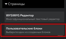 Screenshot_13.png.a2ac5b0dcc2776ae535729c52cc9725c.png