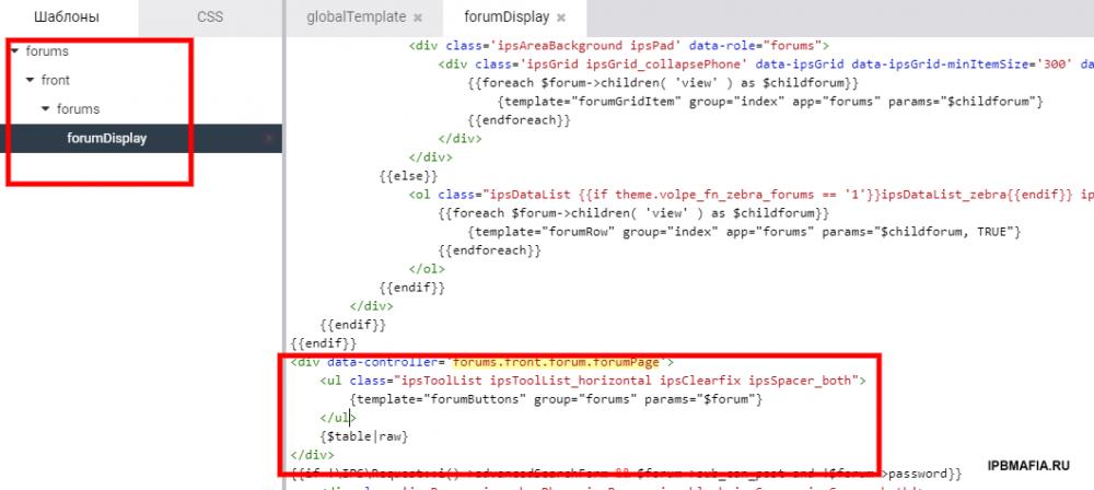 screenshot-cmsmafia.ru-2020_04.17-20_12_57.thumb.png.efffd0e04024ab0d4acc821421ad521e.png