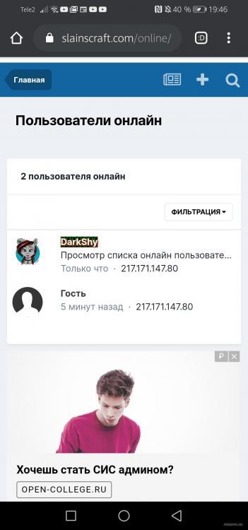 Screenshot_20200729_194603_com.android.chrome.jpg