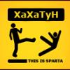 XaXaTyH