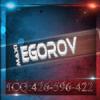 Egorov